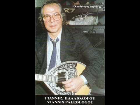 Yiannis Paleologou - Prodigy Audio Systems Ltd Tribute Video #1.