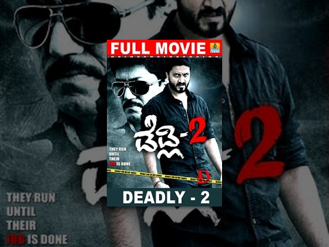 Deadly 2 - Kannada Full Length Movie Starring Aditya, Devaraj, Suhasini video