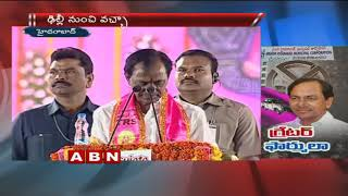 Telangana CM KCR strategies for GHMC Elections