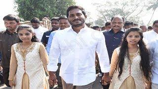 YS Jagan 291 day  Padayatra Highlights | వైఎస్ జగన్ 291వ రోజు పాదయాత్ర విశేషాలు
