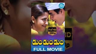 Dum Dum Dum Full Movie ||  Madhavan | Jyothika | Vivek || Mani Ratnam