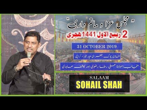 Salaam | Sohail Shah | 2nd Rabi Awal 1441/2019 - Ghazi Chowk Jaffar-e-Tayyar - Karachi
