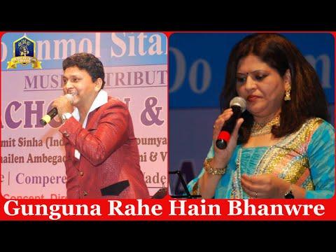 DO ANMOL SITARE III - Gunguna Rahe Hain Bhanwre