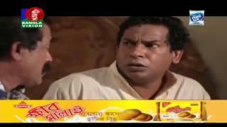 Bangla Eid Ul Azha Natok Average Aslam Er Bibaho Bivrat Part 03