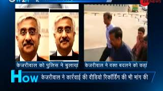 5W1H: Arvind Kejriwal to be questioned in alleged chief secretary assault case
