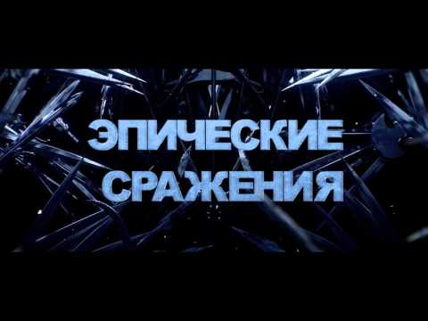 Total War: ARENA - Gameplay Trailer [RUS]