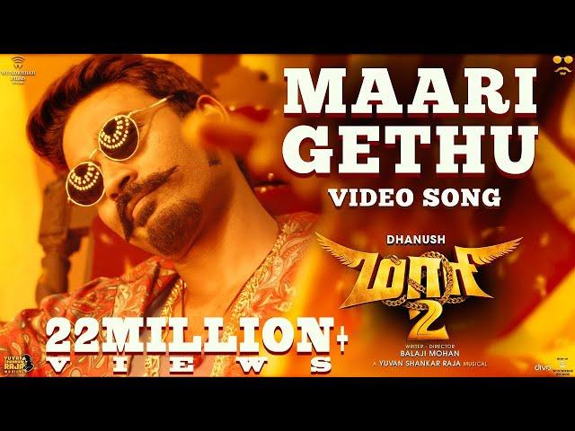 Maari 2 - Maari Gethu (Video Song) | Dhanush | Yuvan Shankar Raja | Balaji Mohan thumbnail