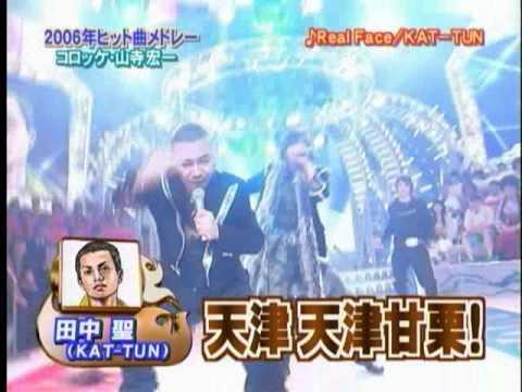 Kat-tun - Miracle