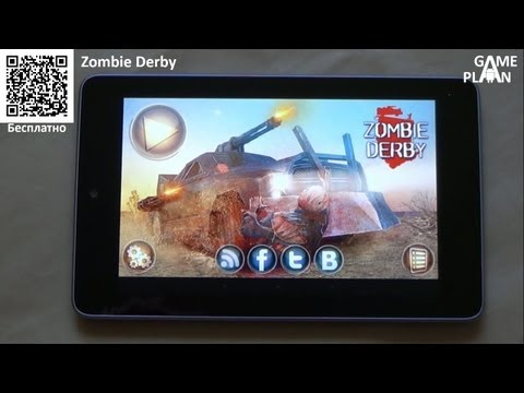 [Android] Game Plan #218 Zombie Derby