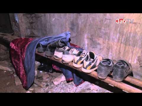 Бомжи благоустроили подвал в центре Читы