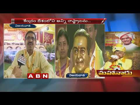 Minister Narayana face to face over TDP Mahanadu