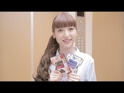 神田沙也加、新CMで美声披露 「乙女のポリシー」歌う 『キレイな間食』CM 「がんばるって甘酸っぱい」篇
