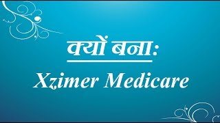 Xzimer Medicare- Hindi Healthcare Channel Based On Modern Medical Practice's/ Allopathy