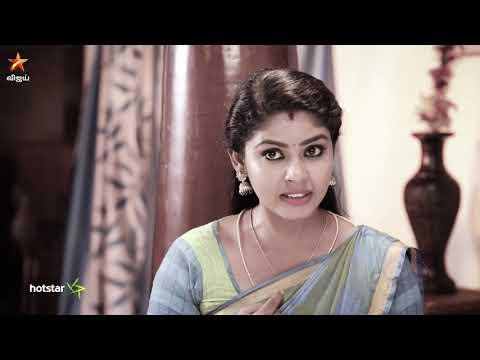 Pandian Stores Promo 03-05-2019  Vijay Tv Serial Promo Online