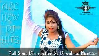 Nagpuri video 20 18 song