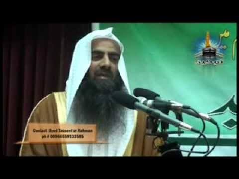 Adab E Muhammad SAW 10  13 Sheikh Tauseef Ur Rehman