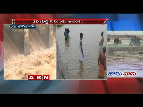 Heavy Floods in Bhadrachalam | Godavari Water Level Reaches 26 Feet | ABN Telugu