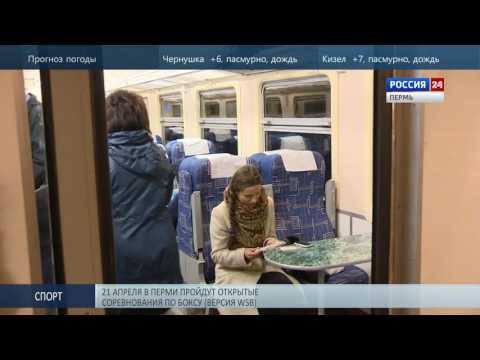 Автобус №301 в Ижевске: расписание маршрута