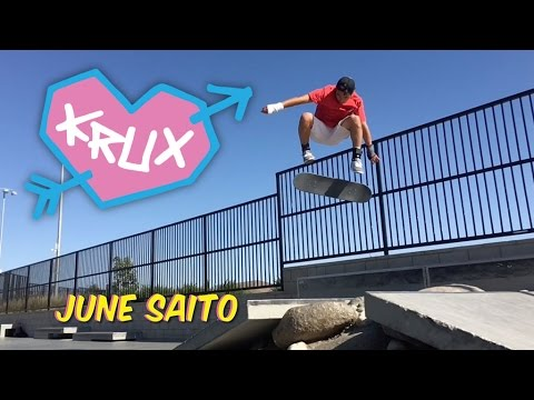 June Saito- Two Wheel Insanity