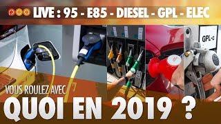 🚗 QUEL CARBURANT・95 - E85 - DIESEL - GPL - ELEC ?