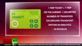 Eletronic Ticketing - A New Era - Transperth 1993