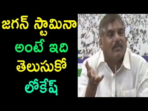 Botsa Satyanarayana Satirical Comments On TDP IT Minister Nara Lokesh Speech | Cinema Politics