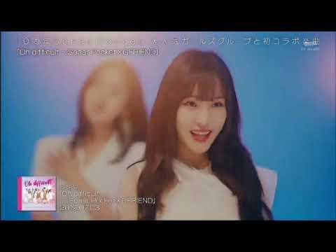 Download Sonar Pocket × GFRIEND / Oh difficult < MV Making  > Mp4 baru