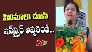 Guntur DSP Saritha Inspiring Speech | Parent Love and Children's Behaviour In Present Society | NTV