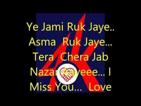52432013 Tera Chehra Jab Nazar Aaye
