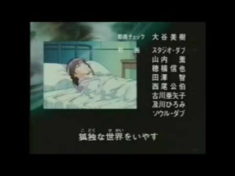 Gundam X ft. - Human touch by.- Warren Wiebe.wmv