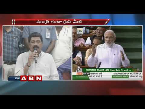 Minister Ganta Srinivasa rao speaks to media over PM Modi Behaviour in Parliament