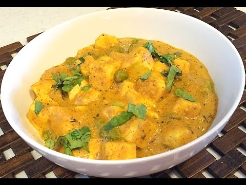 Matar Paneer - Cottage Cheese and Peas in Cashew nut Gravy Indian Vegetarian Recipes - How to Cook