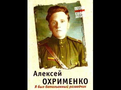 Машина Времени, Андрей Макаревич - Я был батальонный разведчик