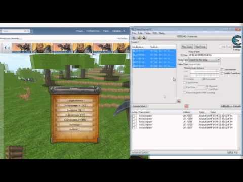 Взлом игры Копатель онлайн - Cheat Engine Fly Hack чит на копат