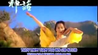hmong song.flv