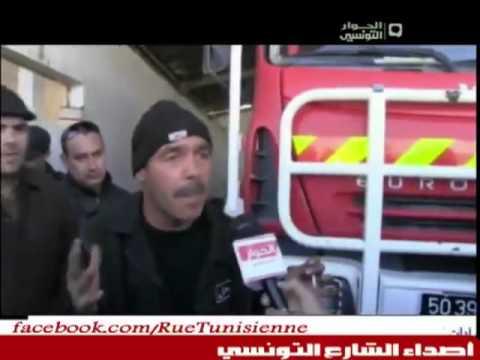 image vid�o الأمن التونسي بين المطرقة و السندان