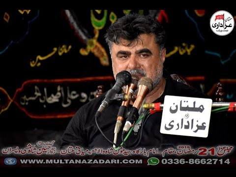 Zakir Nasir Abbas Notak I Majlis 21 Ramzan 2019 I YadGar Masaib Shahadat Mola Ali A.S