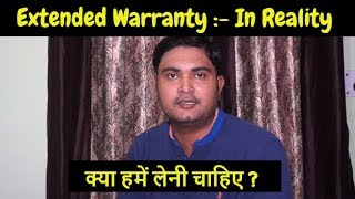 Should i buy Extended Warranty for my New Car | देखना जरूरी है | Maruti Suzuki, Tata Motors, Hyundai