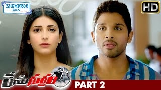 Race Gurram Telugu Full Movie | Allu Arjun | Shruti Haasan | Brahmanandam | Prakash Raj | Part 2