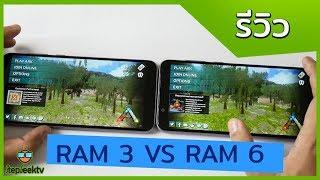 รีวิว ASUS Zenfone Max Pro M1 ตัว RAM 6 GB ดีกว่าเดิมตรงไหน ทำไมต้องซื้อ