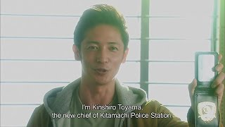 Offbeat Chief Police - Trailer 【Fuji TV Official】