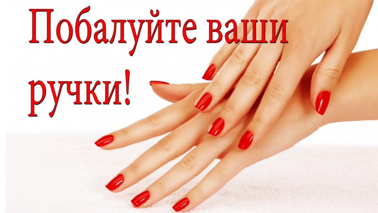 Как ухаживать за шеллаком на ногтях
