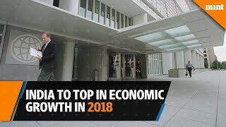 India to be fastest growing economy again in 2018: World Bank