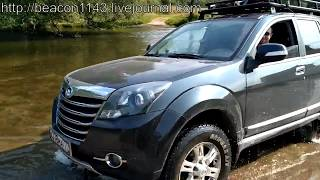 Great Wall Hover H3 New turbo - Брод через Нару / Ford across Nara river