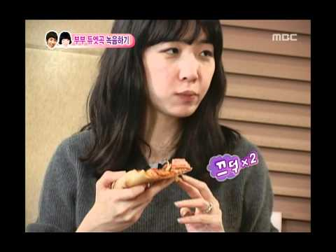 우리 결혼했어요 - We Got Married, Jo Kwon, Ga-in(12) #02, 조권-가인(12) 20100102 video