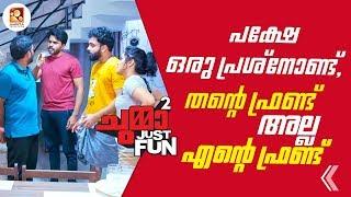 Just Fun Chumma 2 | Malayalam Series |Machane Machu| Amrita TV | Ep - 26