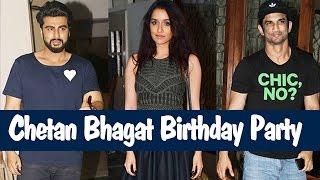 Chetan Bhagat की आलीशान पार्टी पर पहुंचे Shraddha Kapoor, Arjun Kapoor और Sushant Rajput