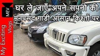 SECOND HAND CAR MARKET( SCORPIO, CITY, EECO, I10, I20, RITZ, SWIFT, CRUZE ) KAROL BAGH, NEW DELHI