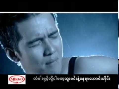 Myanmar Hip Hop Song: Ma Nee Sat Chin video
