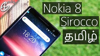 Nokia 8 Sirocco | Mobile News